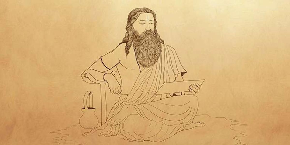 Charaka_Samhita